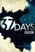 37 days BBC Drama