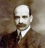 His brother, Paul Warburg, the most influential advocate for Federal Reserve System in America.