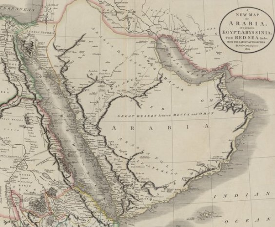 Arabian Gulf around 1900
