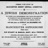 Zionist poster for Manchester meeting in December 1917