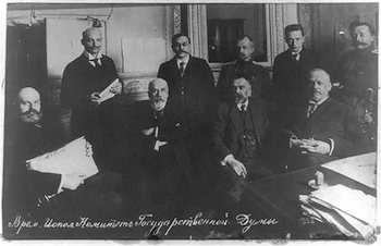 Members of the provisional government 1917
