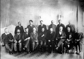 The members of the Provisional Government in July 1917. Kerensky is centre front row.